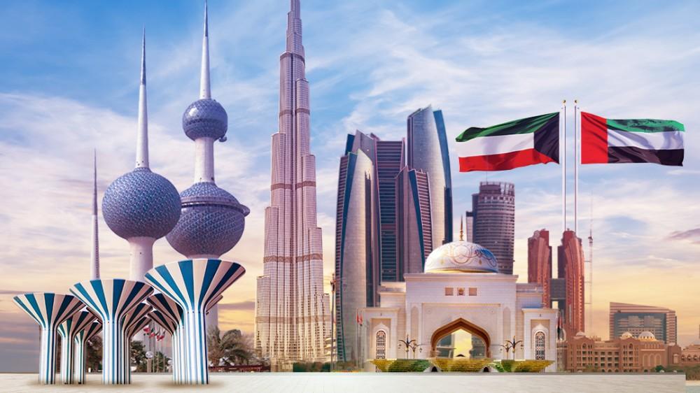 العلاقات الكويتية الإماراتية: الفرص والتحديات