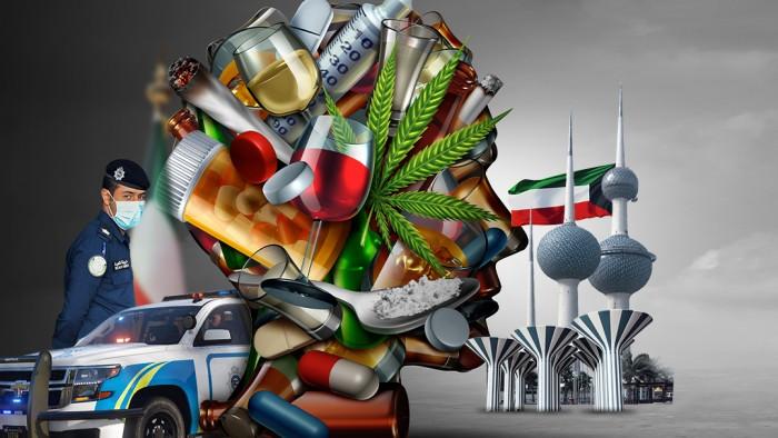 ظاهرة المخدرات بالكويت: نحو إنقاذ حيوية المجتمع