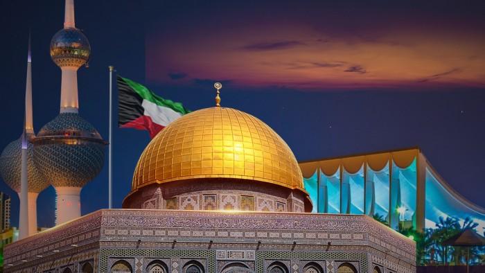 الكويت والقضية الفلسطينية: الدعم اللامشروط